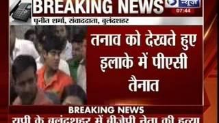 Bulandshahar: BJP politician shot dead - ITVNEWSINDIA