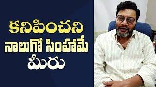 Actor Sai Kumar Emotional About Present issue | Agni Movie Dialogue || IndiaGlitz Telugu - IGTELUGU