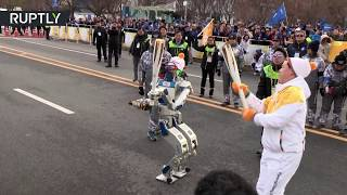 Robo-Olympics: Robot takes part in 2019 Winter Olympic Games torch relay in South Korea - RUSSIATODAY