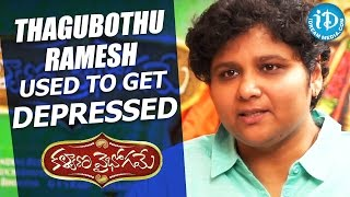 Thagubothu Ramesh Used To Get Depressed of Not Getting Recognition - Director Nandini Reddy - IDREAMMOVIES