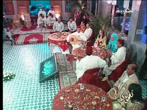 Aadrouni la shtouni Fi Hala- Ouled Bin Aguida