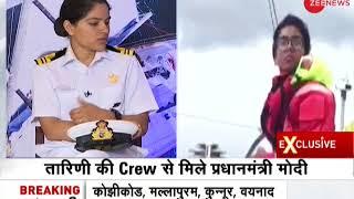 Watch exclusive interview with the all-women crew of INS Tarini on Zee News - ZEENEWS