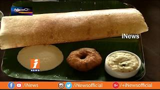 Colorful And Most Happening Things In This Week In Hyderabad | Metro Colours | iNews - INEWS