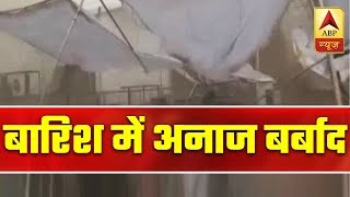 Heavy rain, severe thunderstorms lash Gujarat, Rajasthan, MP   Panchnama (17.04.2019) - ABPNEWSTV