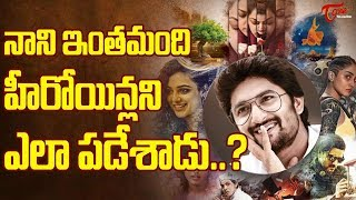 How Could Nani Convince These Many Heroines ? - TeluguOne - TELUGUONE