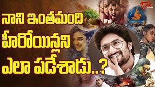 How Could Nani Convince These Many Heroines ? - TeluguOne - TELUGUONE