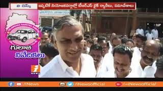 Special Story On TRS Party Ruling And Election Campaign In Telangana | iNews - INEWS