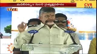 CM Chandrababu Speech At Machilipatnam Port Opening | CVR News - CVRNEWSOFFICIAL