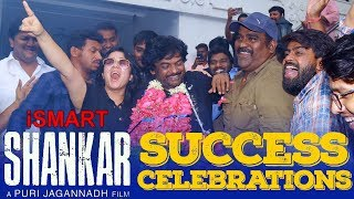 Ismart Shankar Movie Success Celebrations | Puri Jagannadh | Charmi - TFPC