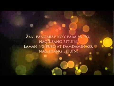 NAG-IISANG BITUIN by Christian Bautista (Princess and I OST)