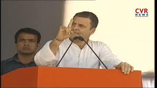 AICC Chief Rahul Gandhi Full Speech at Congress Public Meeting in Bhainsa | CVR News - CVRNEWSOFFICIAL
