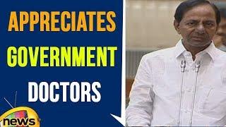 KCR Appreciates Doctors Treatment In Government Hospital | Telangana Assembly | Mango News - MANGONEWS