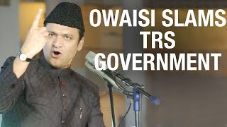 Akbaruddin Owaisi slams on TRS government - T Assembly Sessions - V6NEWSTELUGU