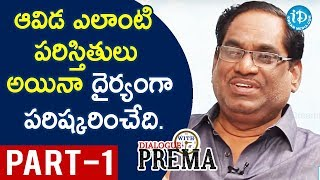 Director Relangi Narasimha Rao Exclusive Interview Part #1 | DialogueWithPrema - IDREAMMOVIES