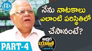 Writer & Director Akkineni Kutumba Rao Exclusive Interview Part #4 || Akshara Yathra With Mrunalini - IDREAMMOVIES