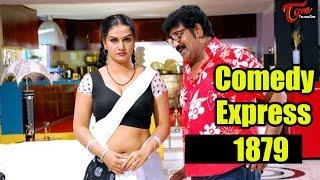 Comedy Express 1879 | B 2 B | Latest Telugu Comedy Scenes | Comedy Movies - TELUGUONE