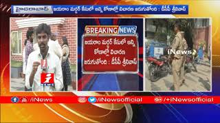 Rakesh Reddy Recorded Video Before Jayaram Murder | Police Investigated 50 Members | iNews - INEWS