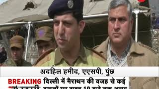 Local youth in Poonch participate in recruitment drive for Special police officer post - ZEENEWS
