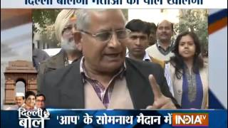 Delhi Bole: Its Modi Cabinet v/s Kejriwal - INDIATV