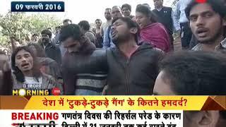 Will Arvind Kejriwal's Government support Delhi Police in JNU Sedition Case? - ZEENEWS