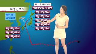 날씨속보 07월 17일 09시 발표