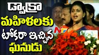 Roja Speech @ YSRCP Plenary Meeting 2017 || Amaravathi || NTV - NTVTELUGUHD