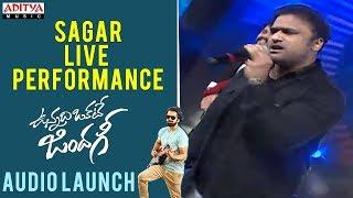 Sagar Live Performance || Vunnadhi Okate Zindagi Audio Launch | Ram, Anupama, Lavanya, DSP - ADITYAMUSIC