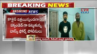 Task Force Police Held Cocaine Supply Gang  In Hyderabad | CVR NEWS - CVRNEWSOFFICIAL