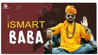 Ismart Baba || Telugu Short Film || Joshua Manohar || Srinivas Jatothu - YOUTUBE
