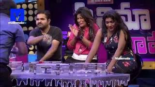 Cinema Chupista Mava 5th June 2016 (Promo) - MALLEMALATV
