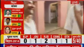 2nd phase Election updates:बांका के फतेहपुर पोलिंग बूथ में वोट देने आई जनता के मुद्दे - ITVNEWSINDIA