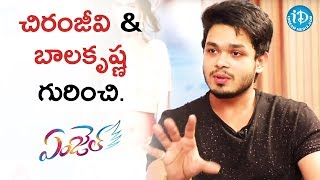 Naga Anvesh About Chiranjeevi And Balakrishna || Talking Movies With iDream - IDREAMMOVIES