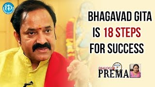 Bhagavad Gita Is 18 Steps For Success - LV Gangadara Sastry || Dialogue With Prema - IDREAMMOVIES