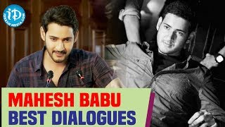 Mahesh Babu Best Punch Dialogues || Superstar Mahesh Babu Birthday Speical Video - IDREAMMOVIES