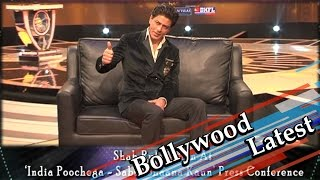 Shah Rukh Khan At 'India Poochega - Sabse Shaana Kaun' Press Conference - HUNGAMA