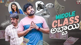 Middle Class Abbai || Bandi Star || The Mix By Wirally || Tamada Media - YOUTUBE