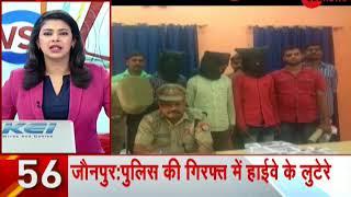 News 100: UP police nabs highway robbery gang in Jaunpur - ZEENEWS