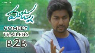 Nani's Majnu Movie Latest Comedy Trailers | Back 2 Back |  Nani | Anu Emmanuel | Priya Shri | TFPC - TFPC