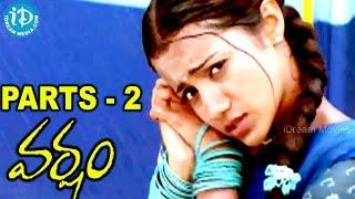 Varsham Full Movie Parts 2/13 || Prabhas || Trisha || Gopichand - IDREAMMOVIES