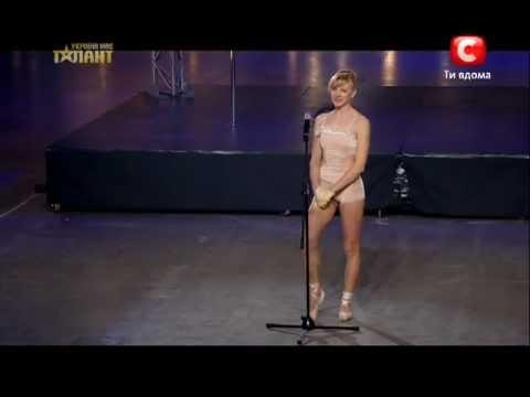 Украина мае талант порно