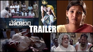 Poratam Theatrical Trailer || Latest Telugu movies 2017 - IGTELUGU