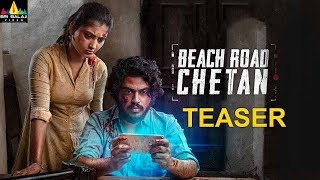Beach Road Chetan Movie Trailer | Latest Telugu Movies 2019 | Chetan Maddineni | Sri Balaji Video - SRIBALAJIMOVIES