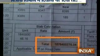 Paanwala in Haryana gets Rs.132 crore power bill - INDIATV