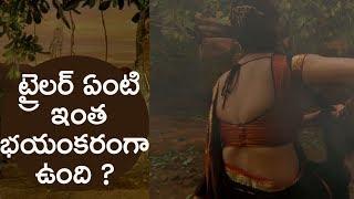ట్రైలర్ ఏంటి ఇంత భయంకరంగా ఉంది ? || Mela Telugu Movie Trailer || Sai Dhansika - IGTELUGU