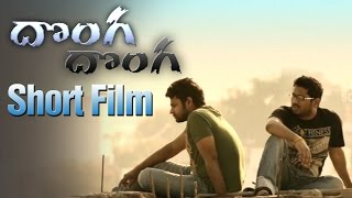 Donga Donga Telugu Short Film | A Film by Anil Boyidapu | Must watch Short film - YOUTUBE