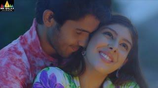 Guppedantha Prema Release Trailer | Sai Ronak, Aditi Singh, Aishwarya | Sri Balaji Video - SRIBALAJIMOVIES