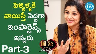 Indian Veena Player Veena Srivani Exclusive Interview Part #3 || Dil Se With Anjali - IDREAMMOVIES