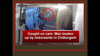 Caught on cam: Man beaten up brutally by miscreants - TIMESOFINDIACHANNEL