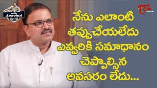నేను ఎలాంటి తప్పు చేయలేదు | JD Lakshmi Narayana Interview | Talk Show With Aravind Kolli | TeluguOne - TELUGUONE