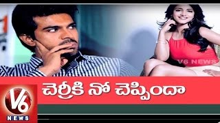 Shruti Haasan Rejects Ram Charan's Offer | Says No for New Flick